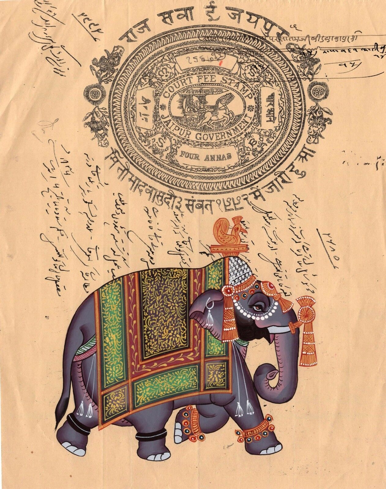 ELEPHANT INDIAN MINIATURE Painting Handmade Vintage Stamp Paper ...