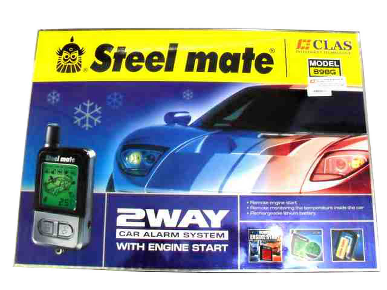 new steel mate 898g 2 way lcd car alarm remote engine
