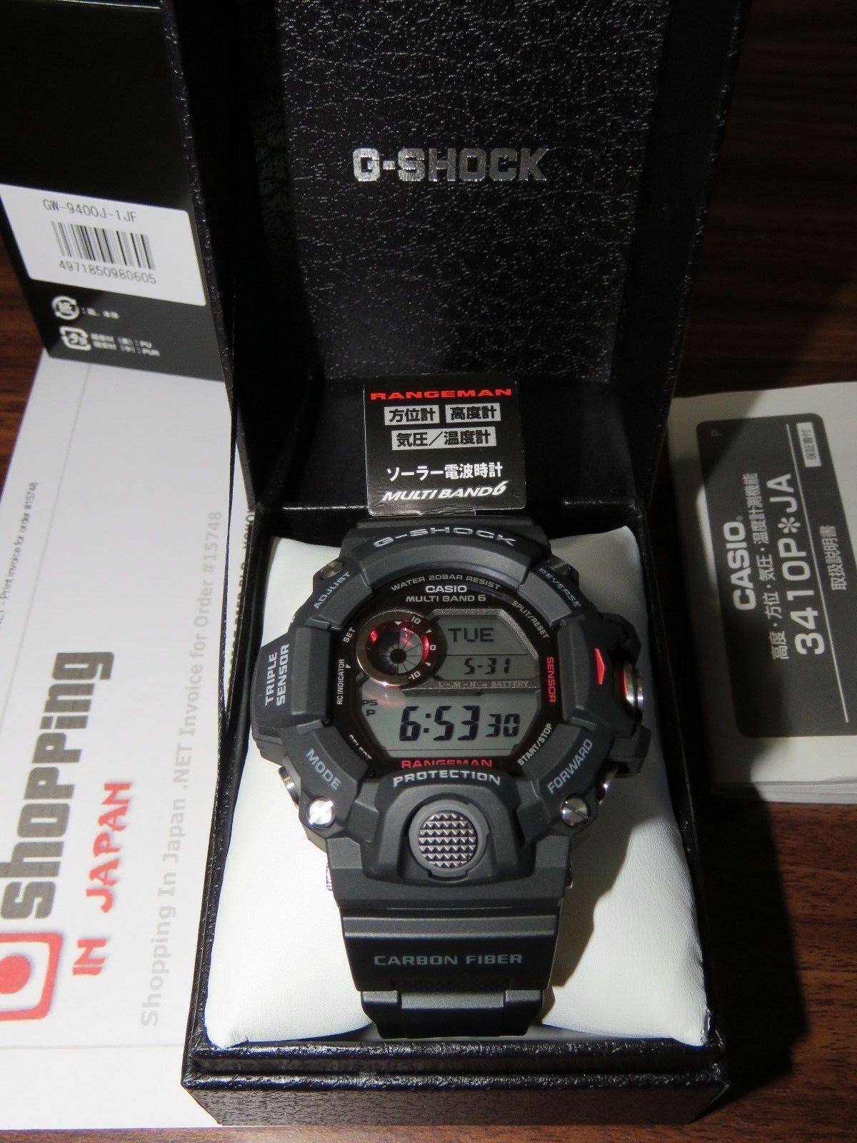 G Shock Rangeman Gw 9400j 1jf With Carbon Fiber Strap Version New Casio 9400dcj 1 Of 3free Shipping