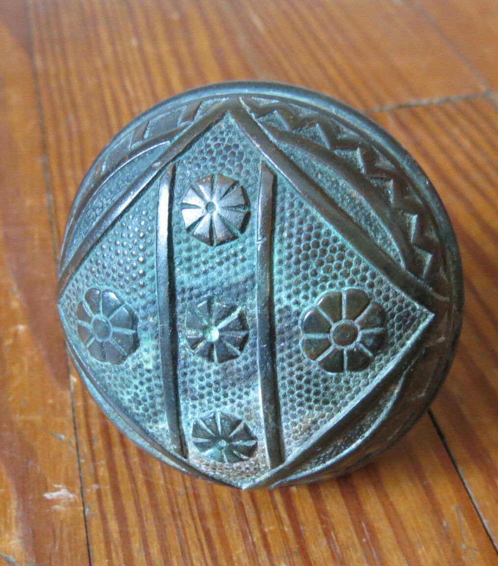 ANTIQUE BRASS VICTORIAN DOOR KNOB with GEOMETRIC DESIGN