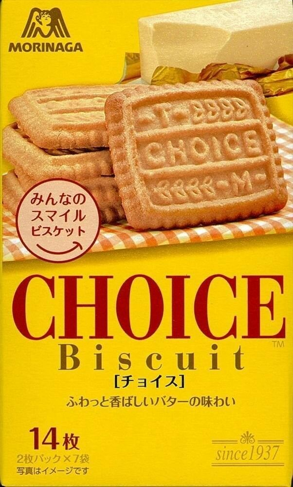 New Morinaga Choice 14 sheets biscuits cookies Made in Japan Free Postage F/S
