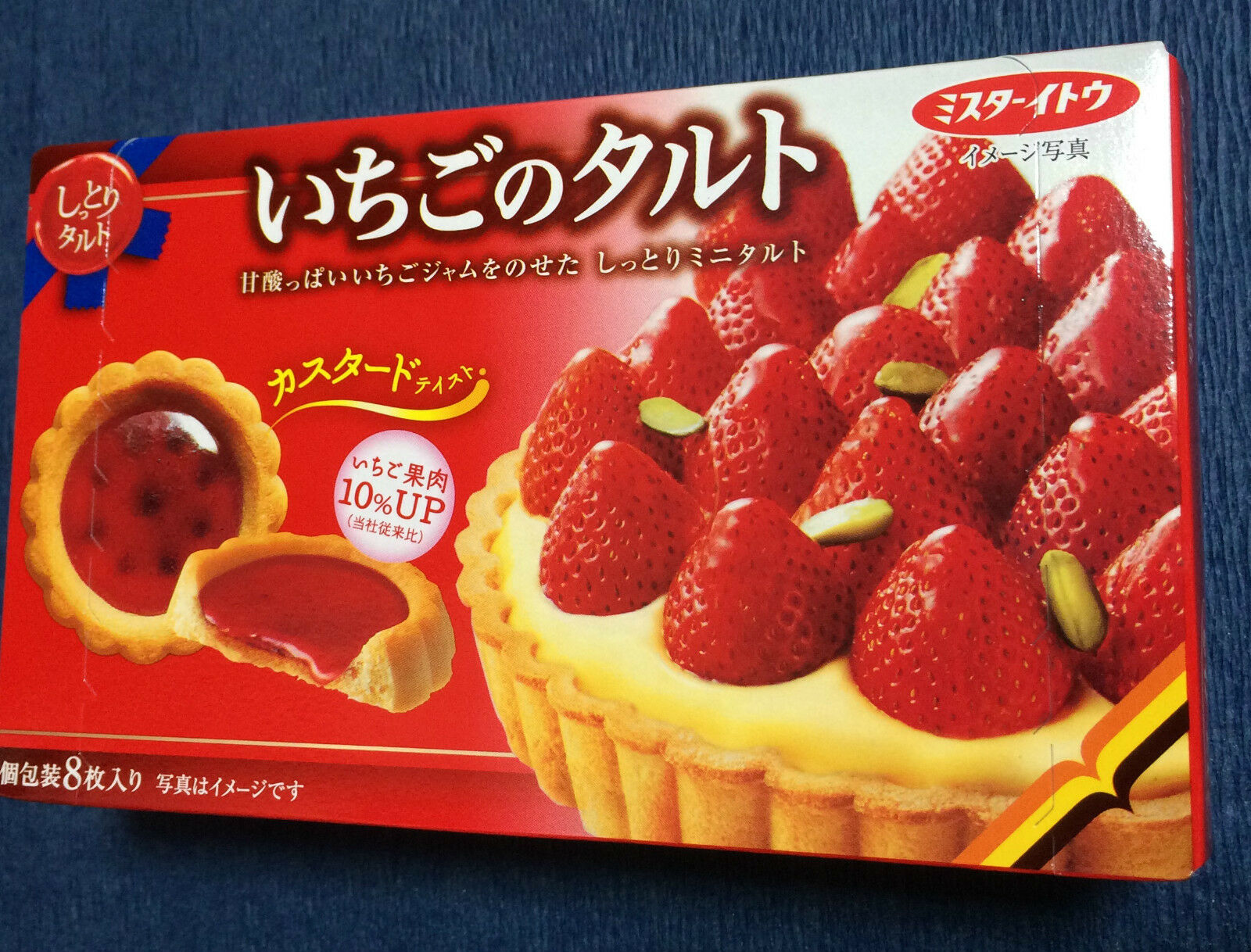 1 box Strawberry Tarts / Ichigo Tart - Japanese Biscuits / Cookies  Snacks Japan