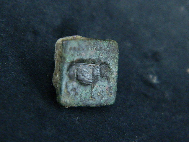 """Ancient Bactrian Bronze Seal/stamp C.200 Bc      """"r677"""""""