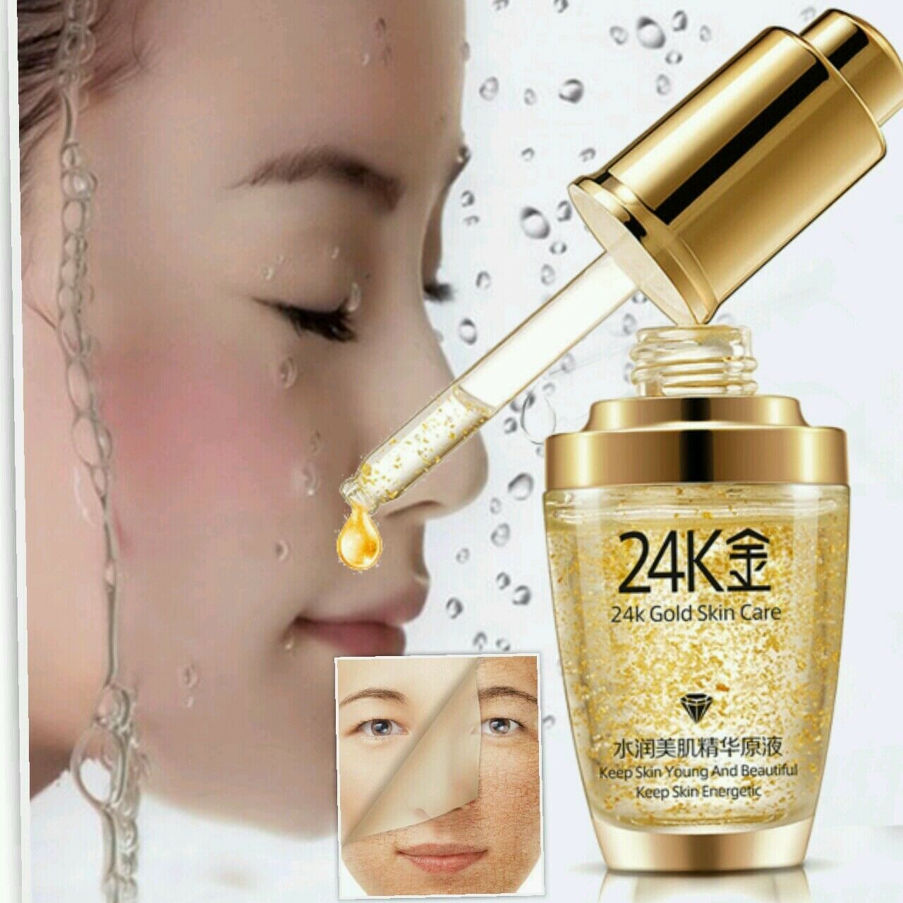 24k Gold Hyaluronic Acid The Best Anti Ageing Wrinkle Face Glowing Serum Bioaqua Essence 1 Von Siehe Mehr