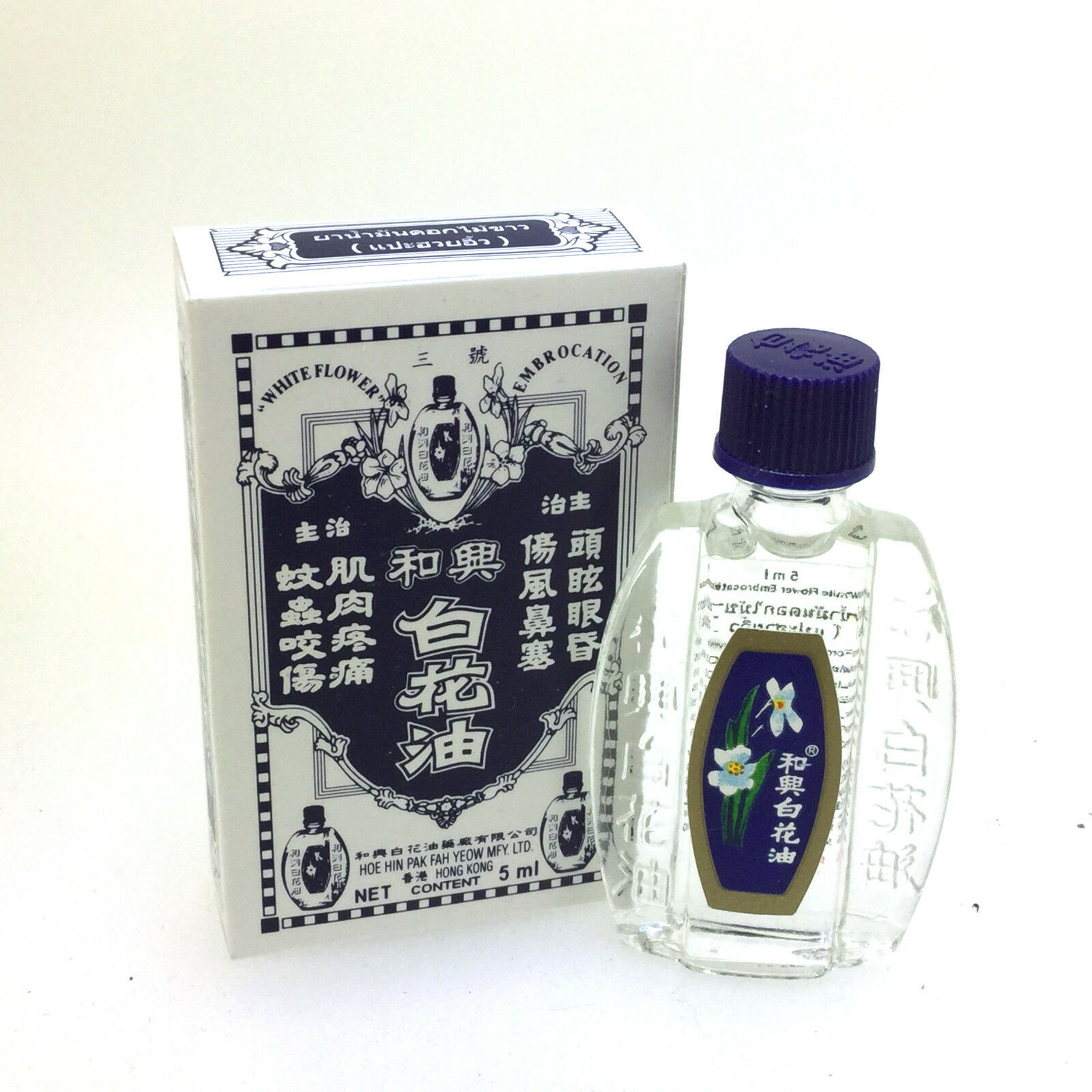 Fine White Flower Liniment Images Images For Wedding Gown Ideas