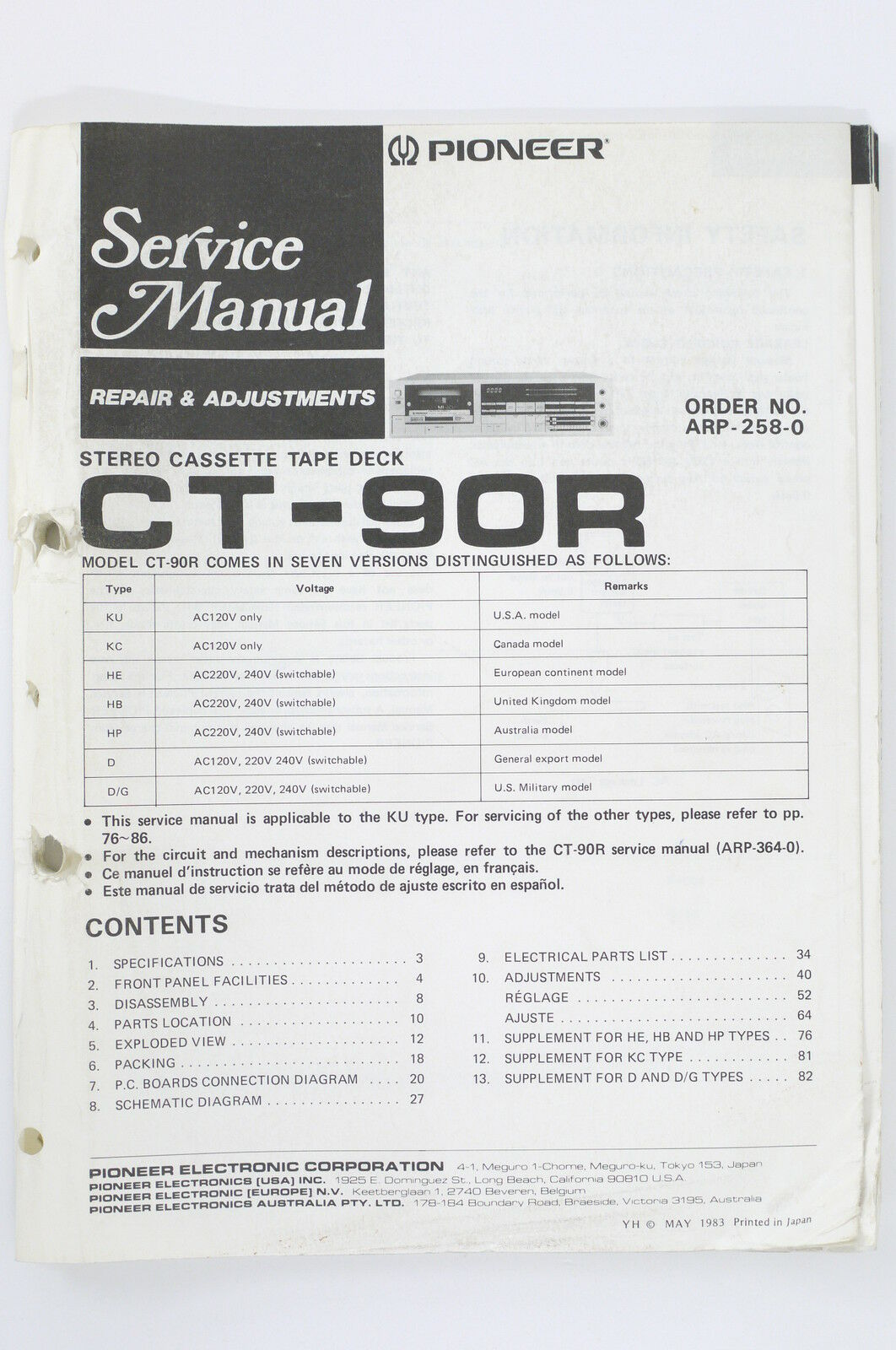 Pioneer Ct 90r Cassette Deck Service Manual Wiring Diagram Repair 1 Of See More
