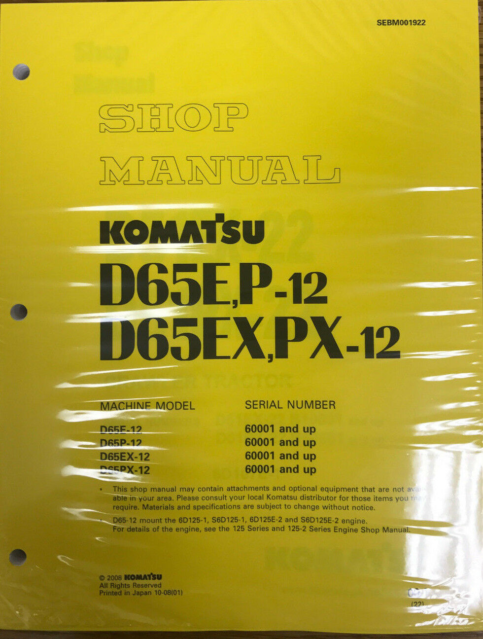Komatsu D65E-12, D65P-12, D65EX-12, D65PX-12 1 of 1Only 1 available See More
