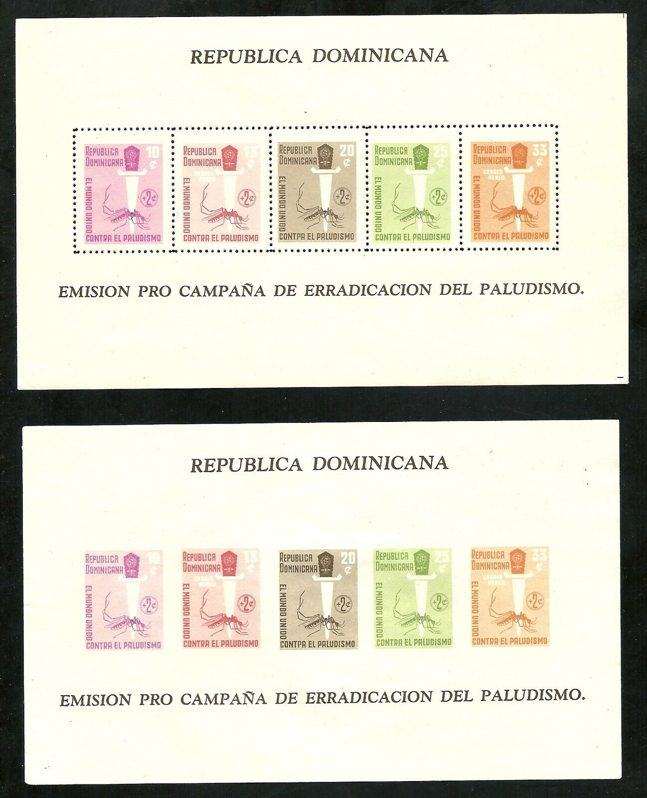 Dominican republic 1962 anti malaria souv sheets scott cb25a 1 of 1only 2 available publicscrutiny Images