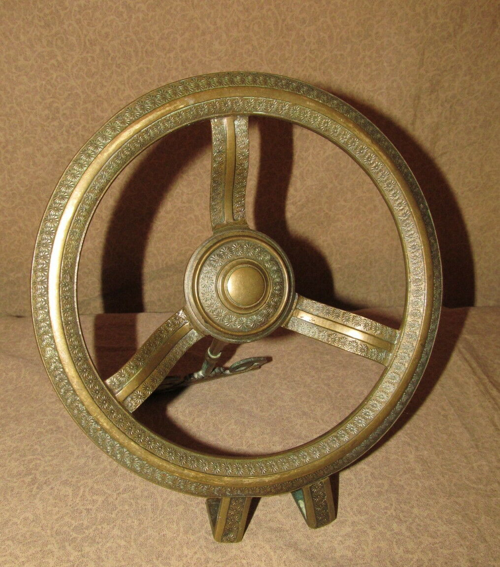 Antique French Bronze Fireplace Hanging Trivet