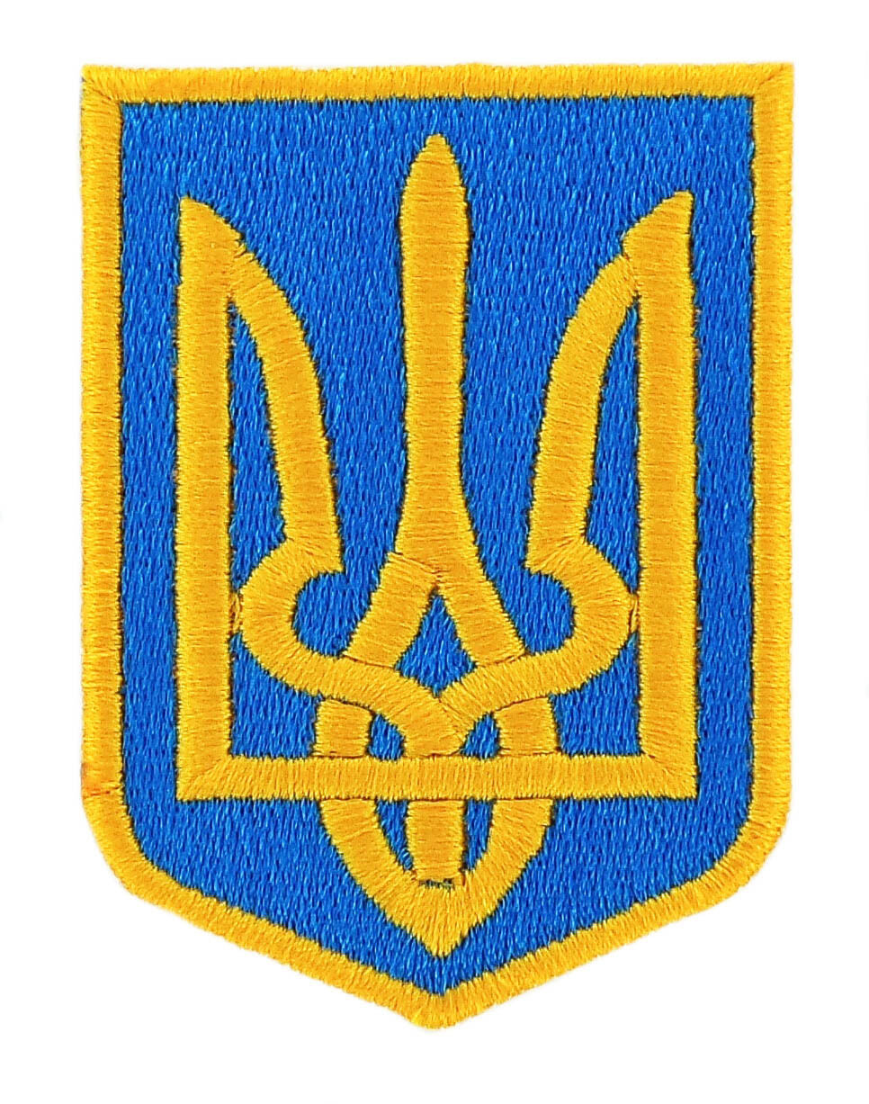 Flag Patch Patches Ukraine Shield Coat Of Arms Ukrainian Iron On For