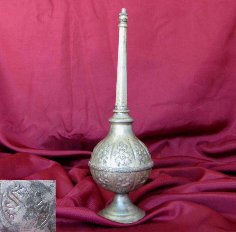 1700s ANTIQUE OTTOMAN MUSLIM SILVER ROSE WATER SPRINKLER MARKED XTR.RARE