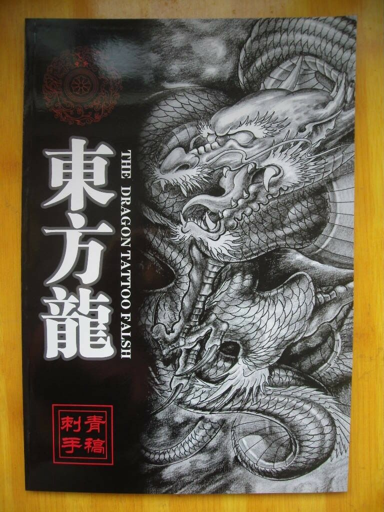 Traditional oriental dragon tattoo flash outline japanese for Dragon tattoo book