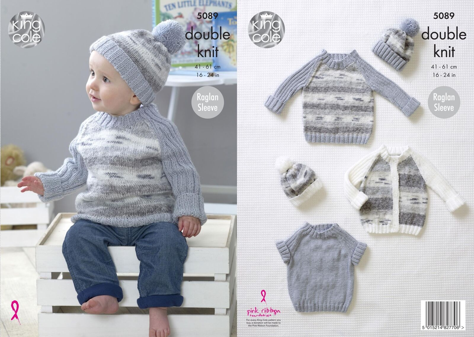 KING COLE 5089 Knitting Pattern Baby Cardigan Sweaters and Hat in ...