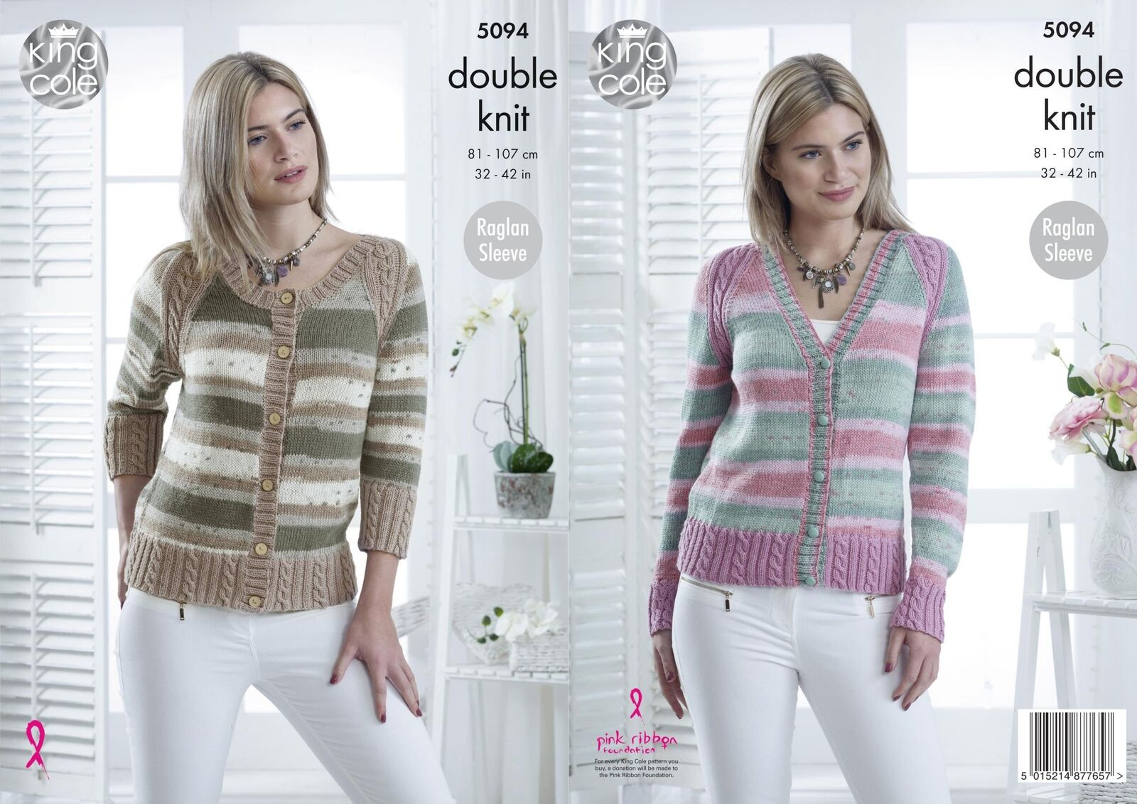 KING COLE 5094 Knitting Pattern Womens Raglan Cardigans in ...