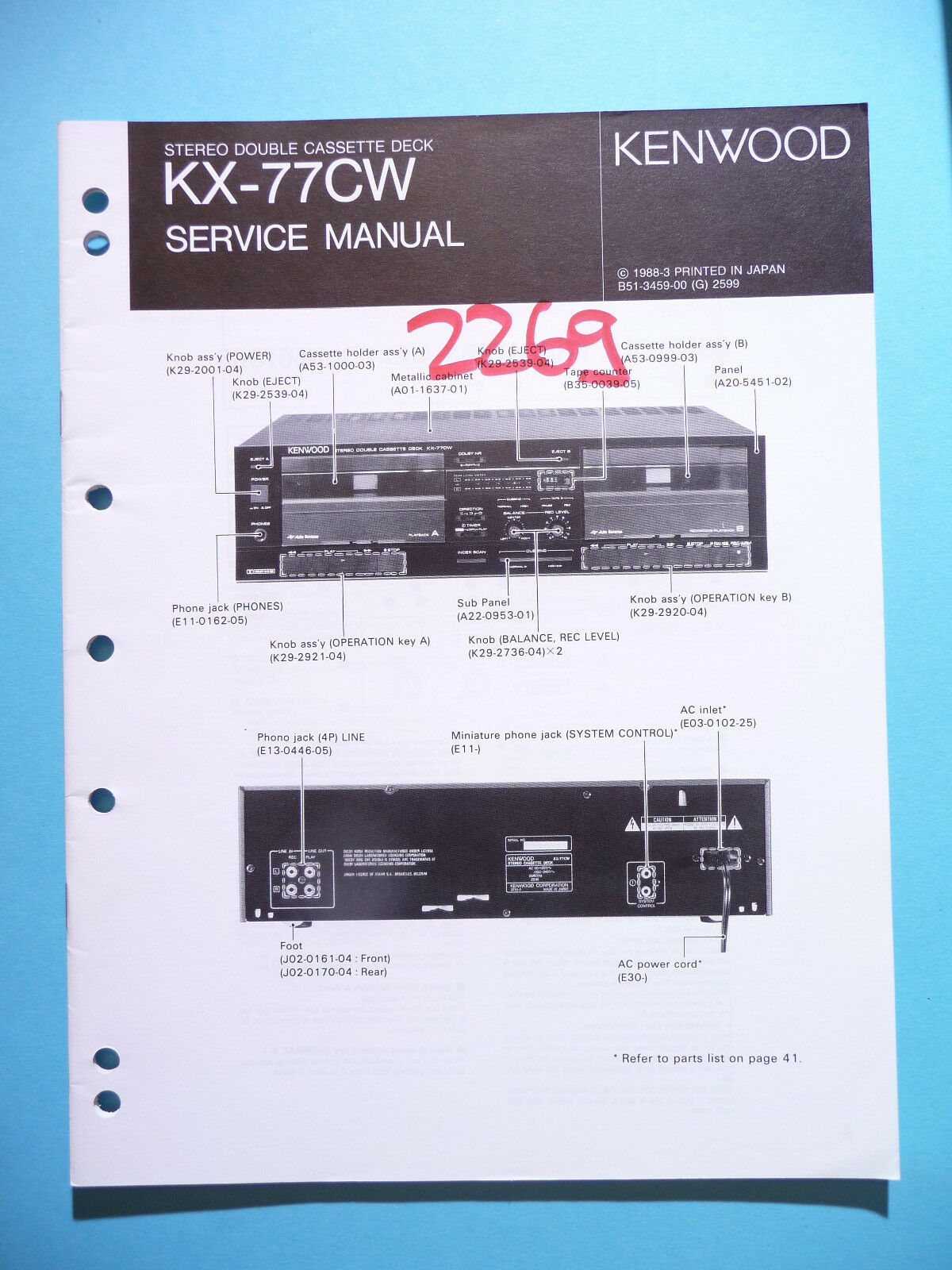 Service Manual Instructions For Kenwood KX-77CW ,ORIGINAL 1 of 1Only 1  available ...