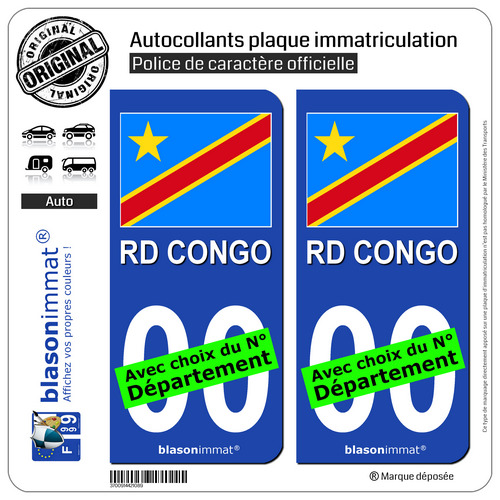 2 stickers autocollant plaque immatriculation auto rd congo drapeau chf picclick ch. Black Bedroom Furniture Sets. Home Design Ideas