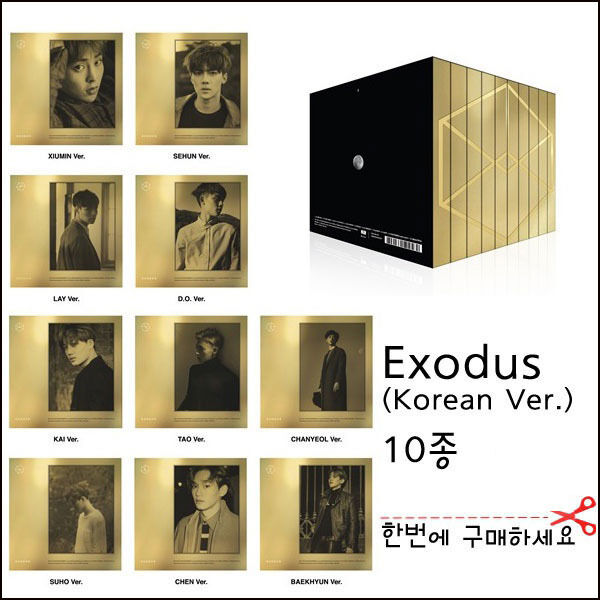 Exo-2nd-Album-Exodus-Korea-Ver-Sealed-CD