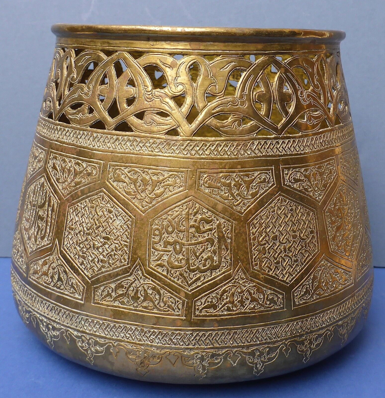 Antique Calligraphy: ANTIQUE BRASS MAMLUK Revival Style Islamic Pot Early 20thC
