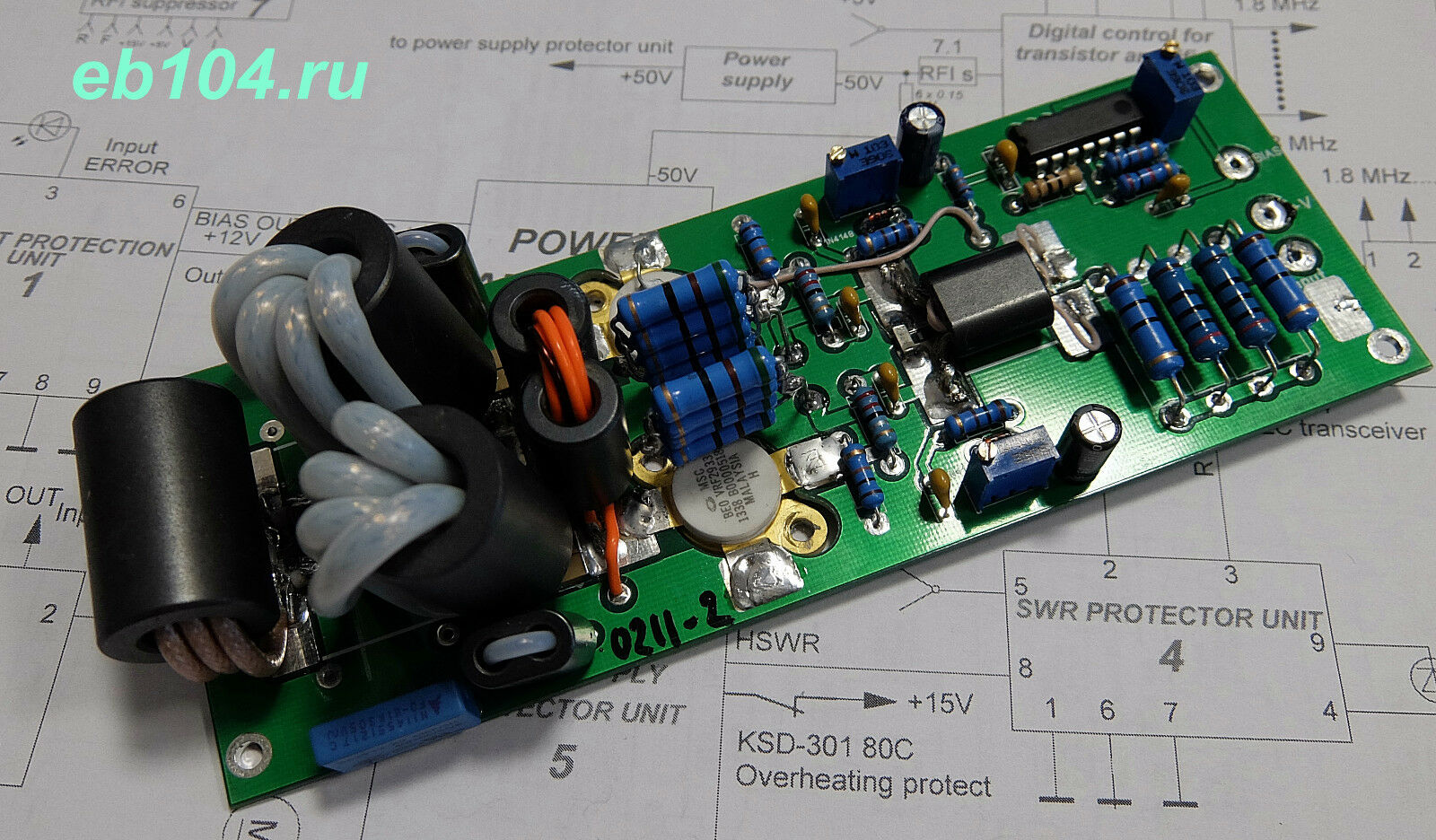 Hf Power Amplifier 300 400w 18 30 Mhz With Transistors Sd2933 High Mosfet 1 Of 4only 2 Available