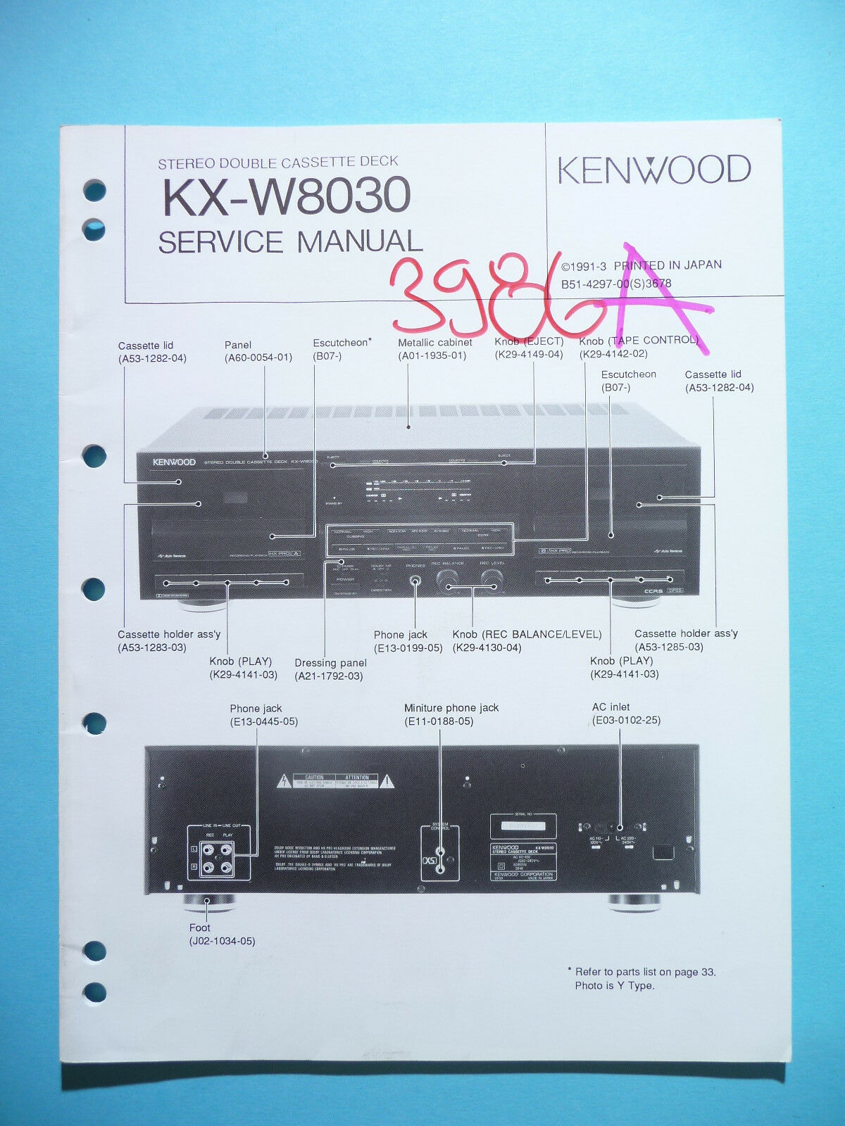 Service Manual Instructions for Kenwood KX-W8030, Original 1 of 1Only 1  available ...