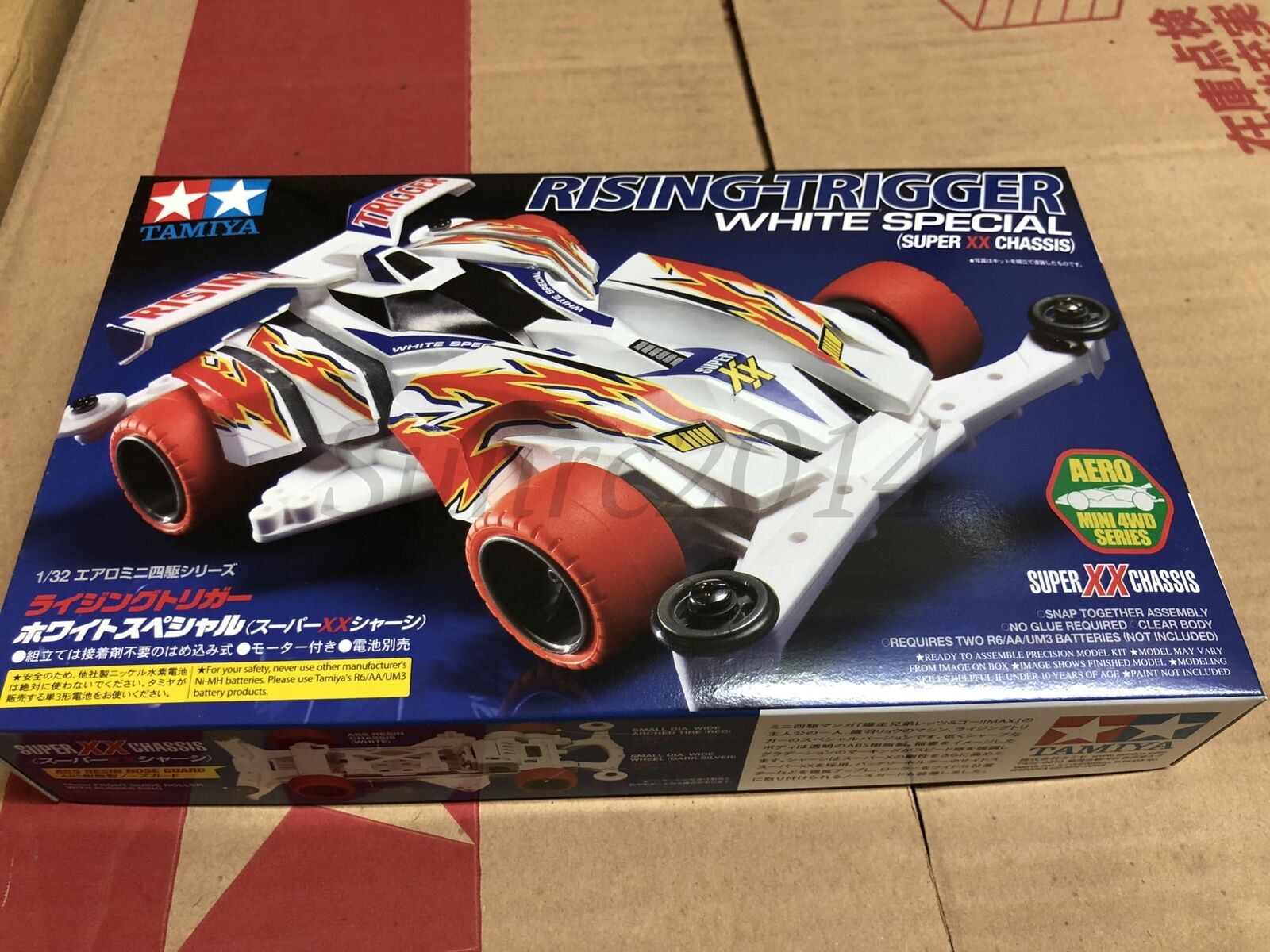 Tamiya 19619 1 32 Mini 4wd Jr Rising Trigger White Special Super Xx Chassis Tz Original Of See More
