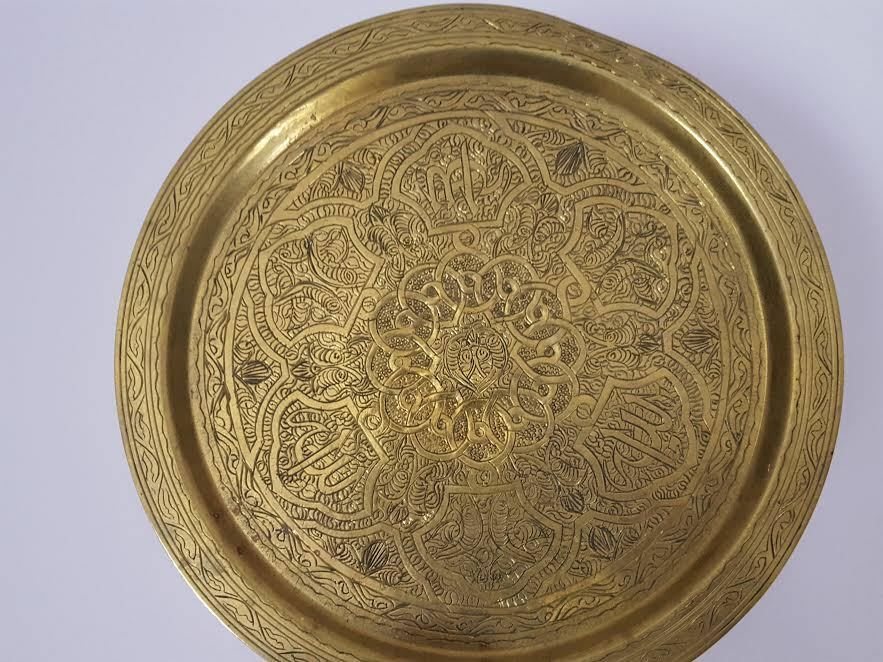 Vintag Middle easter Islamic Persian Arabic handmade brass tray brass allah الله