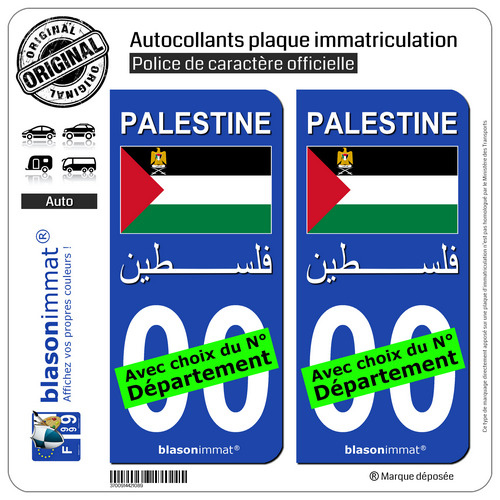 2 stickers autocollant plaque immatriculation auto palestine drapeau eur 5 90 picclick be. Black Bedroom Furniture Sets. Home Design Ideas