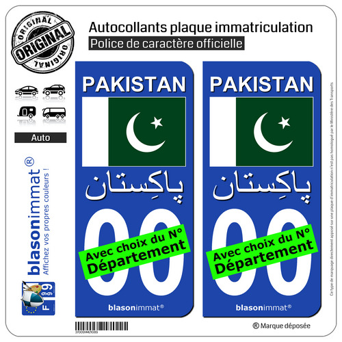 2 stickers autocollant plaque immatriculation auto pakistan drapeau chf picclick ch. Black Bedroom Furniture Sets. Home Design Ideas