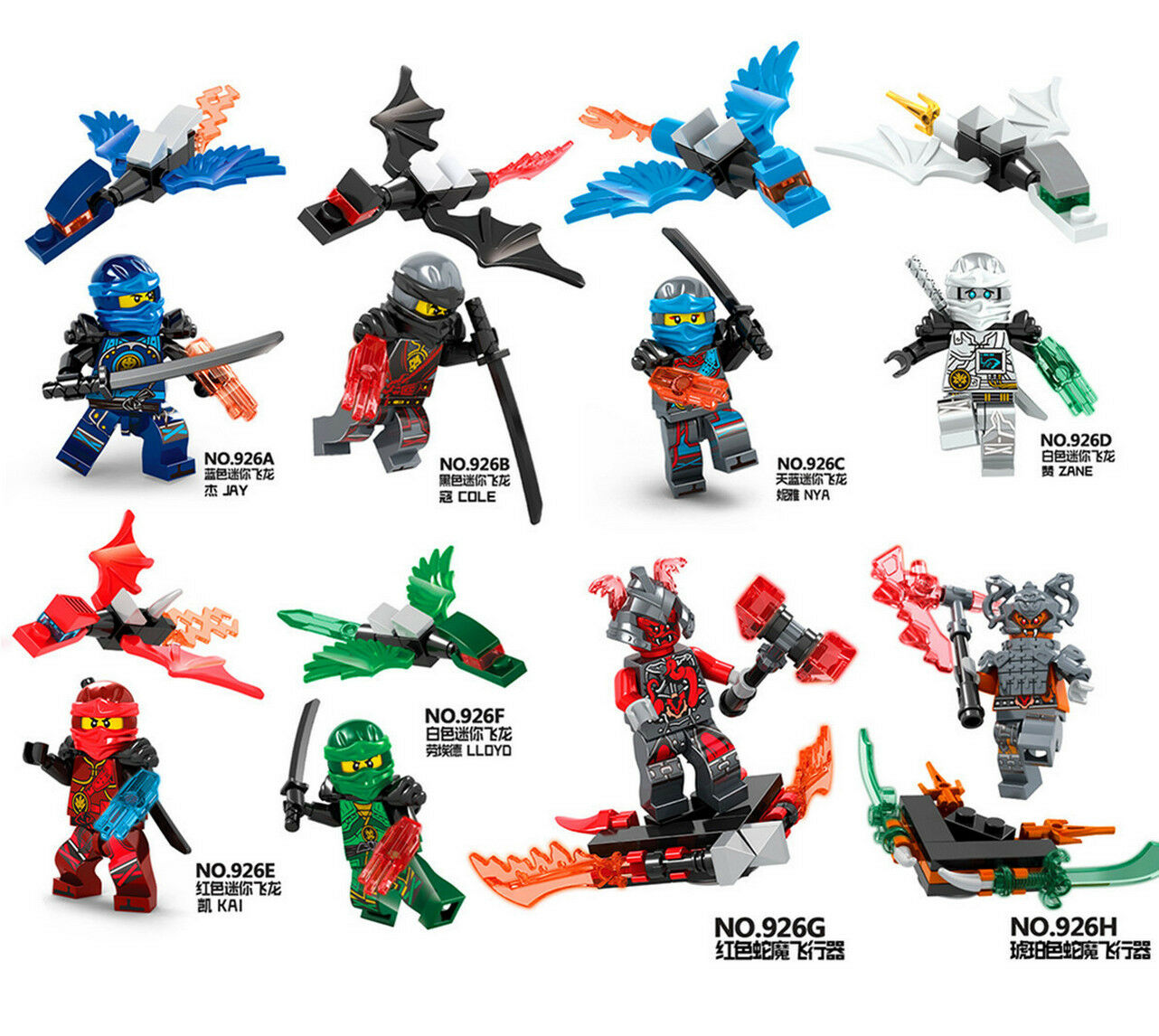 ... 8sets Ninjago Dragon Ninja Mini Figures Building Blocks Toys Fit Lego
