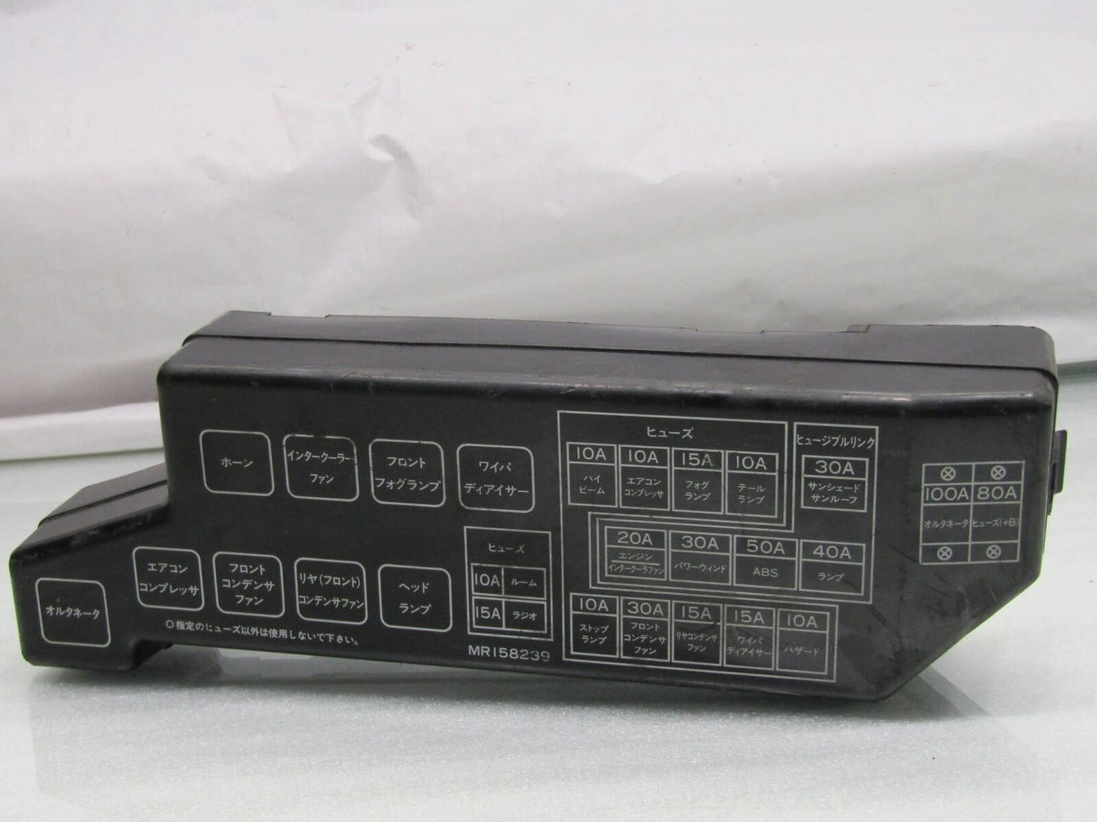 Mitsubishi Delica L400 28 4m40 Relay Fuse Box Lid Top Cover Smart Car 451 1 Of 5only Available