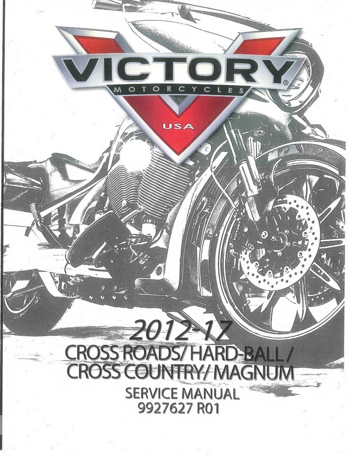 victory cross country 2012 2013 2014 2015 2016 2017 service manual rh picclick com victory cross country service manual 2013 2010 victory cross country service manual pdf