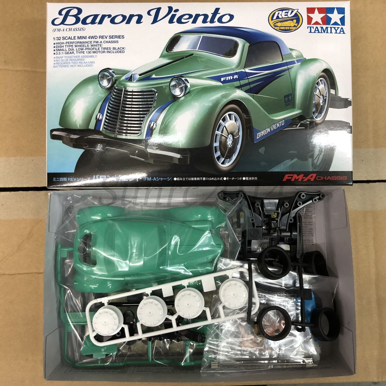 Tamiya 18709 1 32 Mini 4wd Jr Baron Viento Fm A Chassis Kit Tz Original Of 2only 5 Available