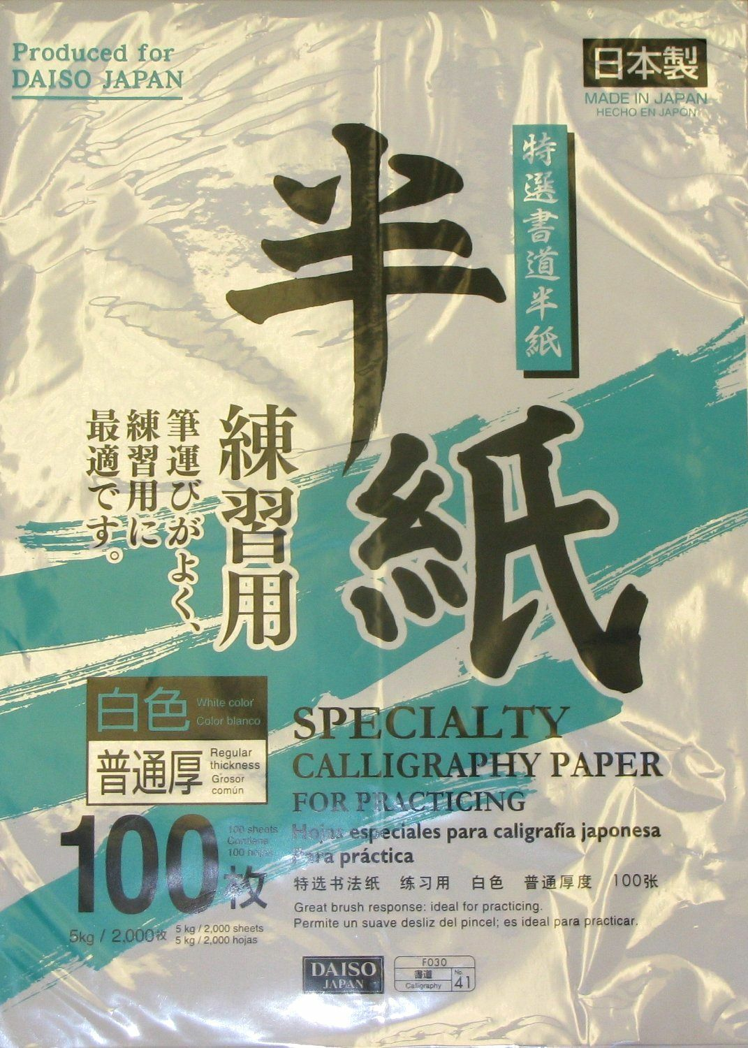 Calligraphy Rice Paper New 100 Sheets Japanese Chinese