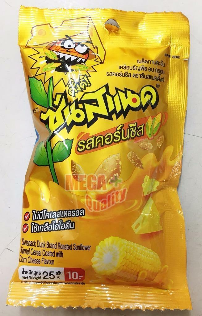 28g. Sunsnack Dunk Roasted Sunflower Kernel Cereal Coated Corn Cheese Flavour