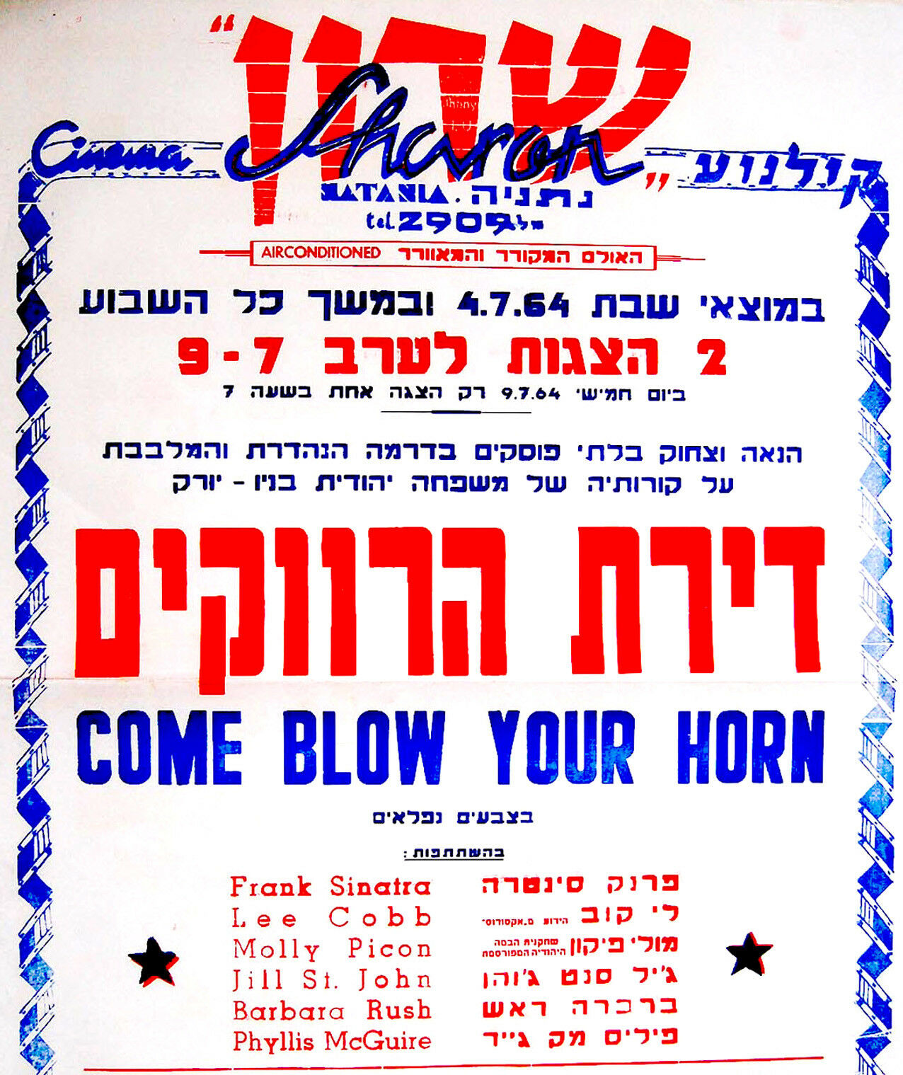 """Httpwww Overlordsofchaos Comhtmlorigin Of The Word Jew Html: 1964 ISRAEL FRANK SINATRA Movie FILM POSTER Jewish """"COME"""
