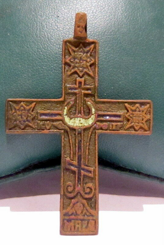 ATTRACTIVE ANTIQUE 1600-1800s. RUSSIAN ORTHODOX BRONZE CROSS WITH ENAMEL # 112