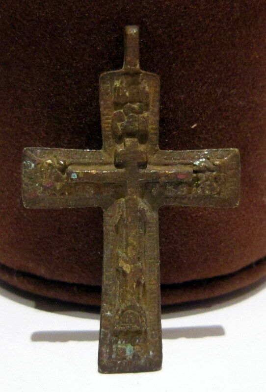 ATTRACTIVE ANTIQUE 1600-1800s. LARGE RUSSIAN ORTHODOX BRONZE CROSS  # 83A