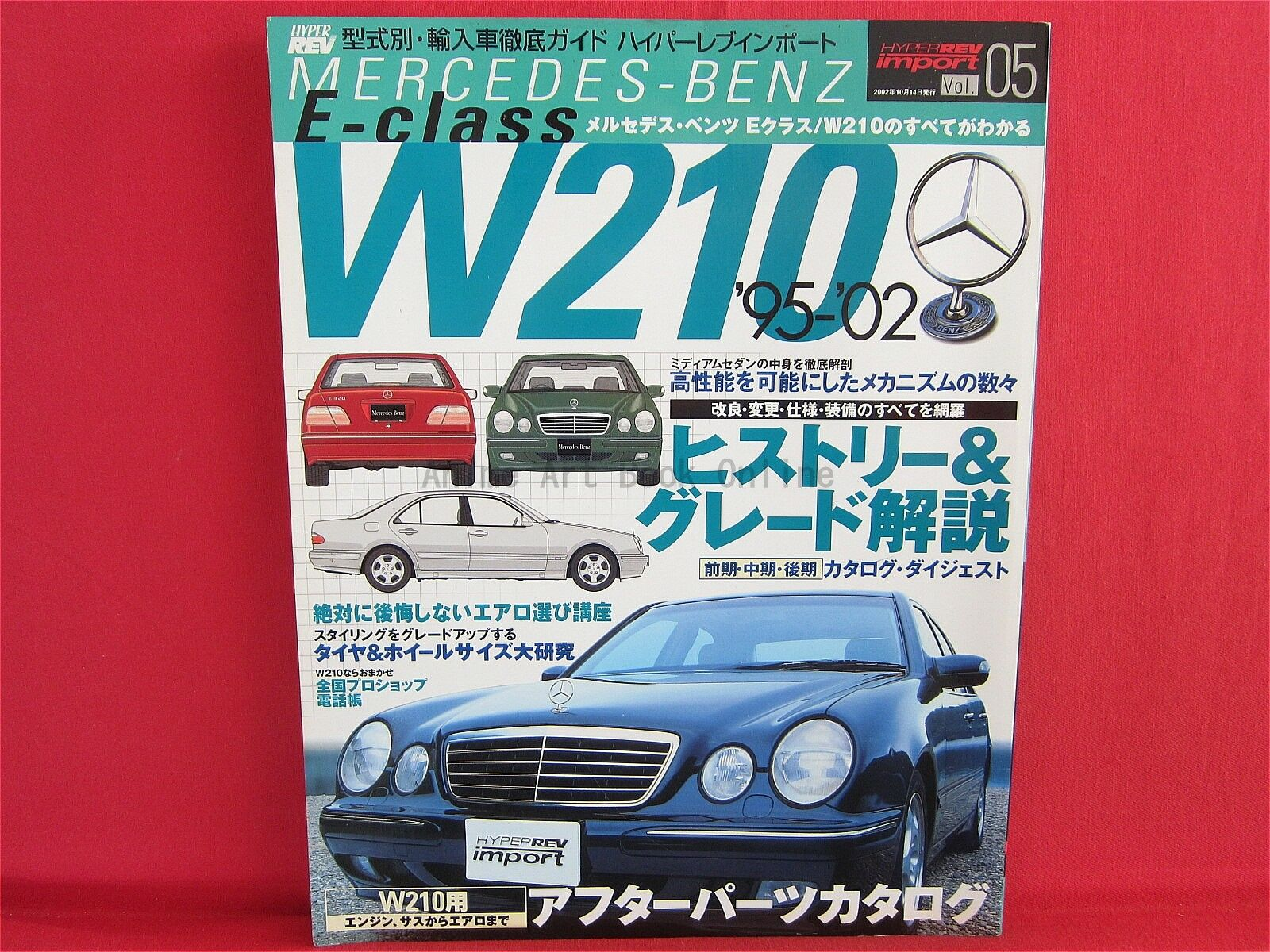 Mercedes Benz E Class W210 Perfect Data Guide Book 1 of 10Only 2 available  ...