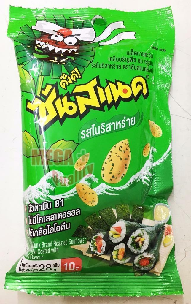 28g. Sunsnack Dunk Roasted Sunflower Kernel Cereal Coated Nori Seaweed Flavour
