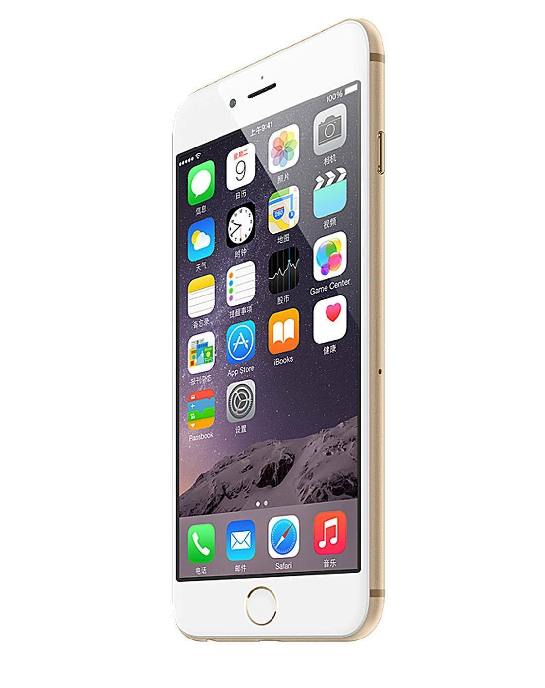 iphone latest smartphone apple iphone 6 64gb gold unlocked new sealed 22064