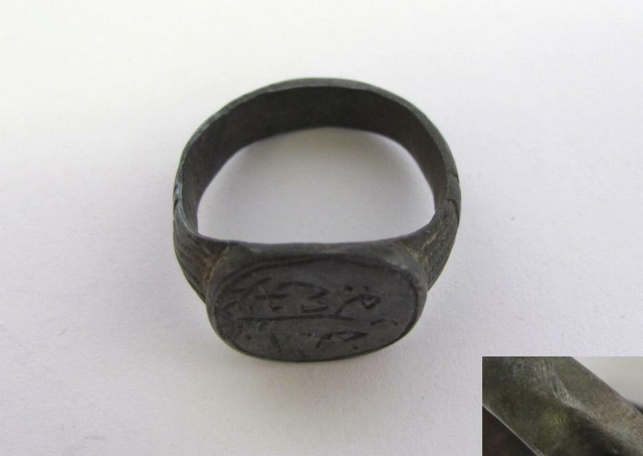 1700s ANTIQUE TURKISH OTTOMAN SILVER RING SEAL STAMP