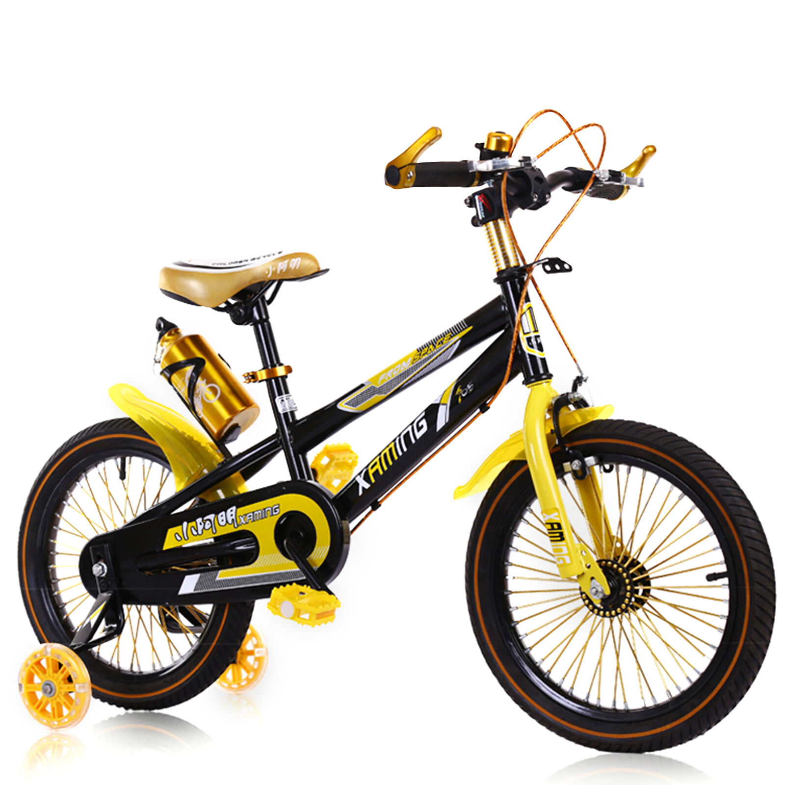 12 zoll kinderfahrrad fahrrad jungen cityrad paw patrol 2. Black Bedroom Furniture Sets. Home Design Ideas