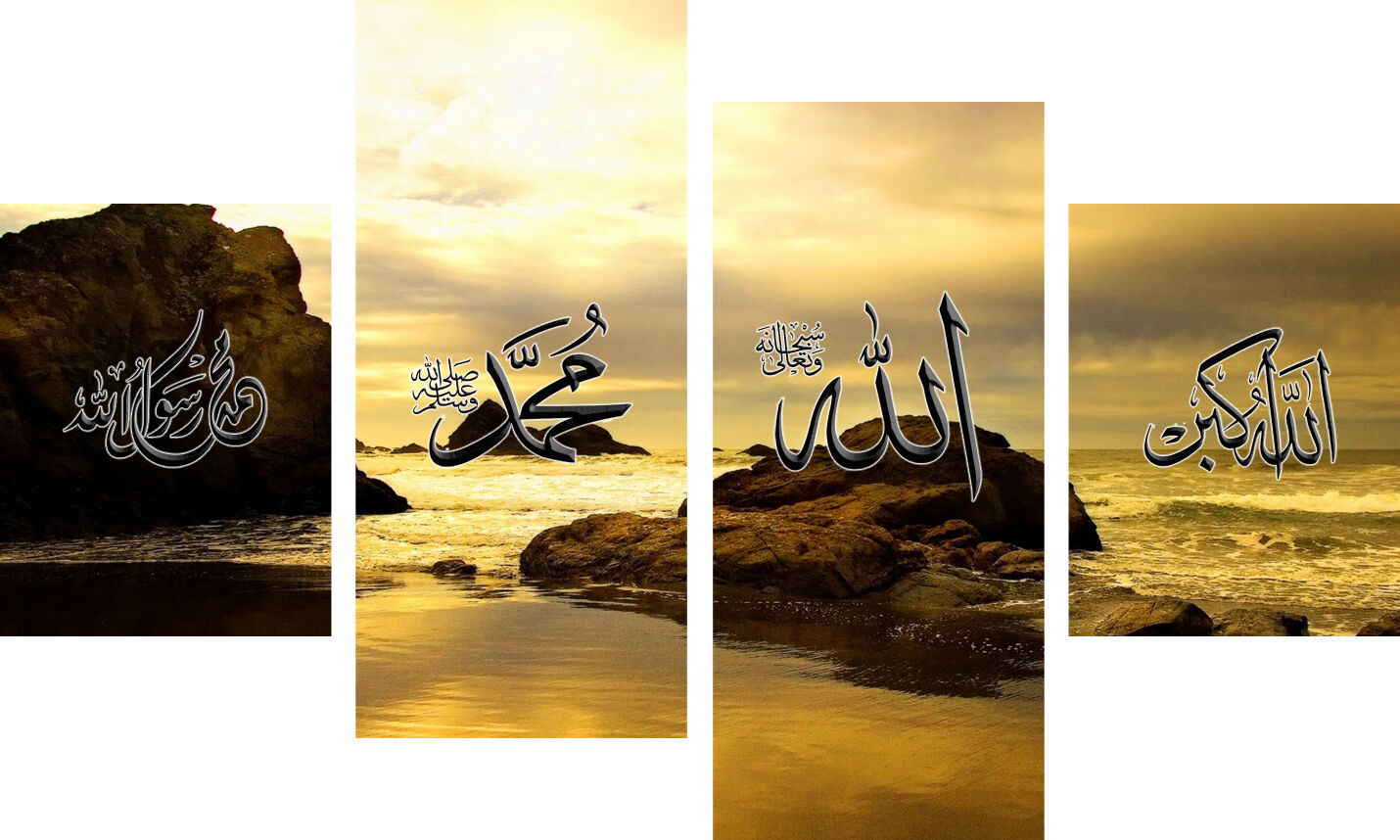 4 PIECE ISLAMIC Canvas Gold Sunset Brown Wall Art Arabic Calligraphy ...