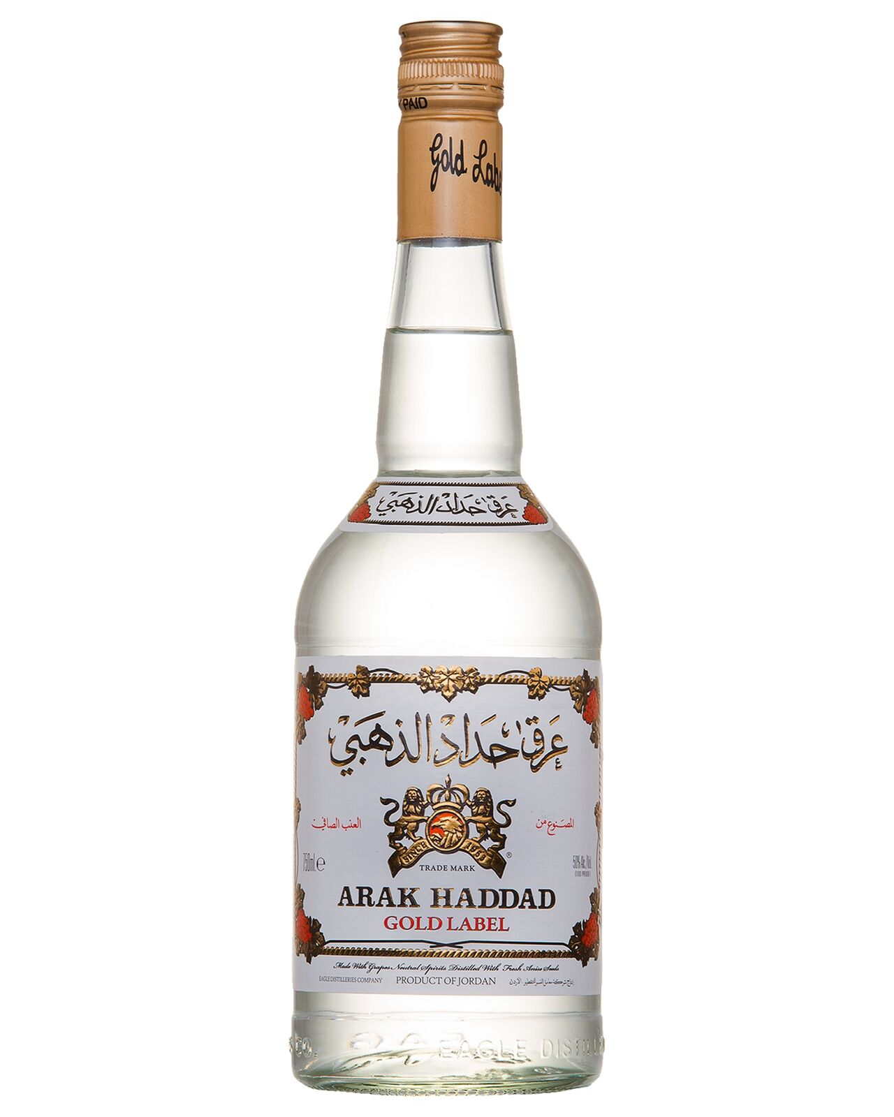 Arak Haddad Gold 750mL bottle Fruit Liqueurs Middle East