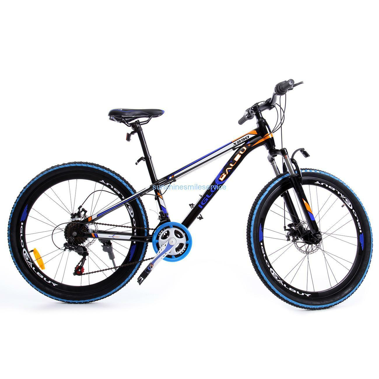 mtb mountainbike fahrrad shimano 26 zoll sieben. Black Bedroom Furniture Sets. Home Design Ideas