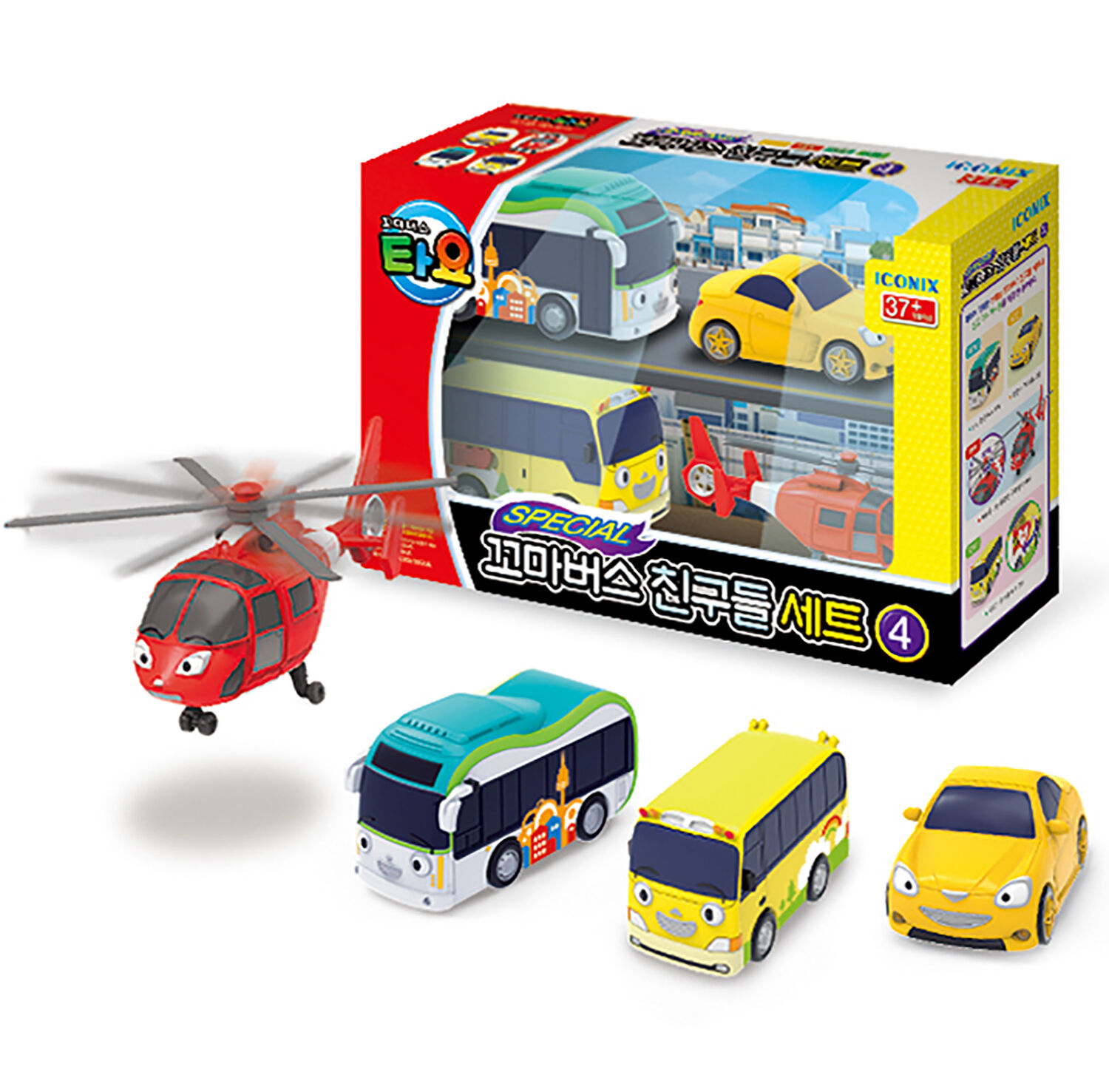 TAYO the Little Bus Special Friends Mini 4 Cars D Set Toy