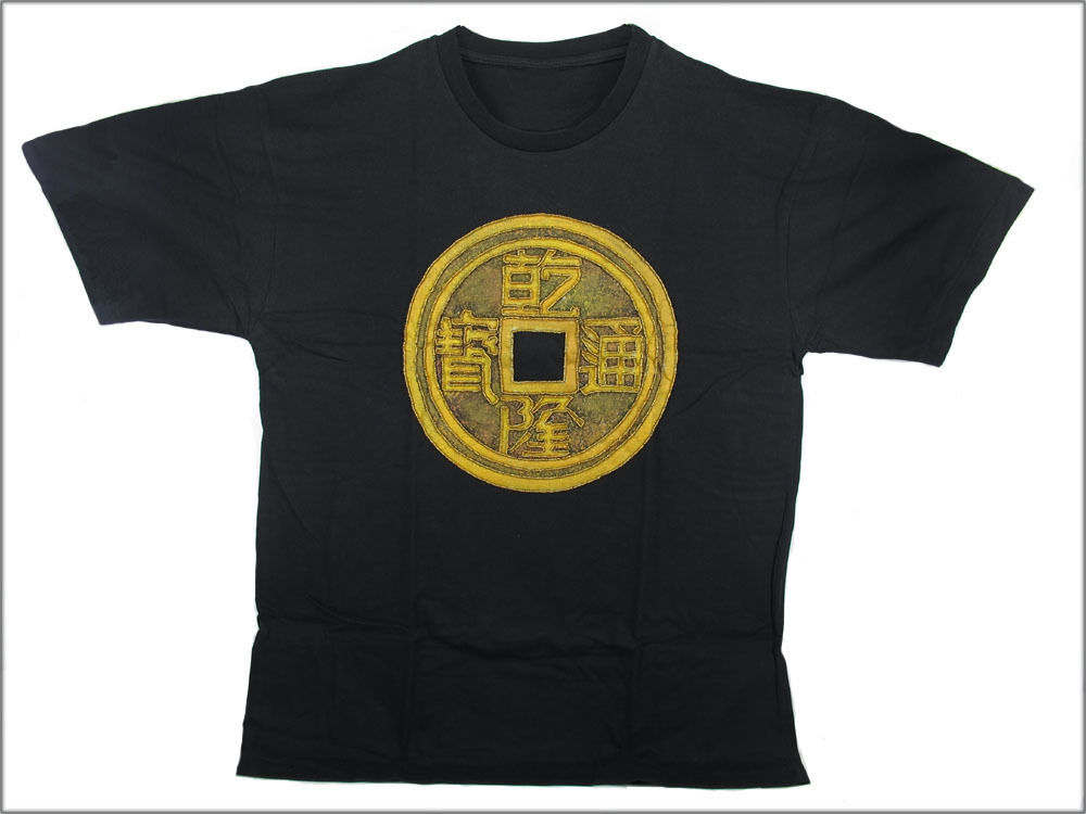 HAND PAINTED & BEADED CHINESE COIN T-SHIRT: Black XL ............ [Ind6]