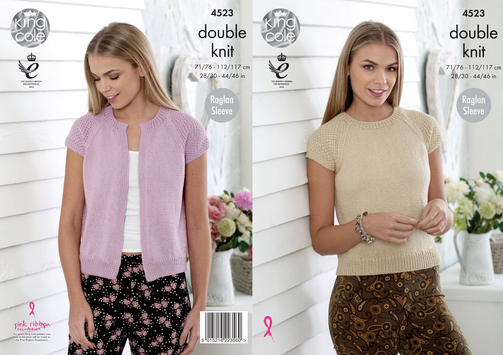 Ladies Short Sleeved Top & Cardigan Double Knitting Pattern King Cole DK ...