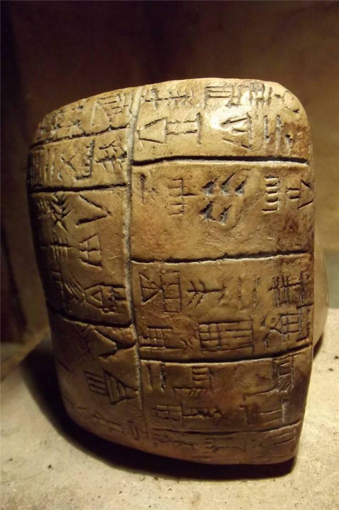 Cuneiform numbers 1 100