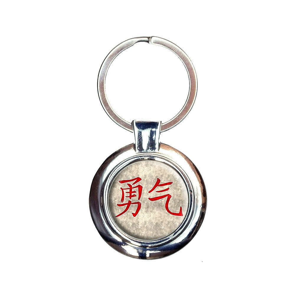 Chinese Symbol For Courage Keychain Key Ring 899 Picclick